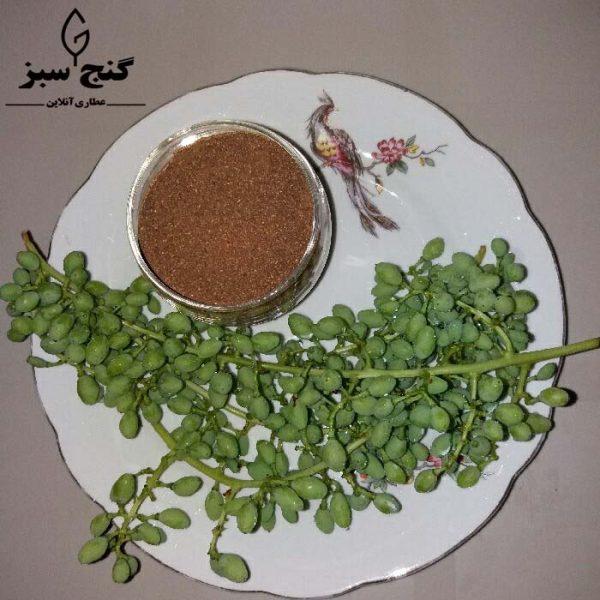 پودر غوره - گنج سبز